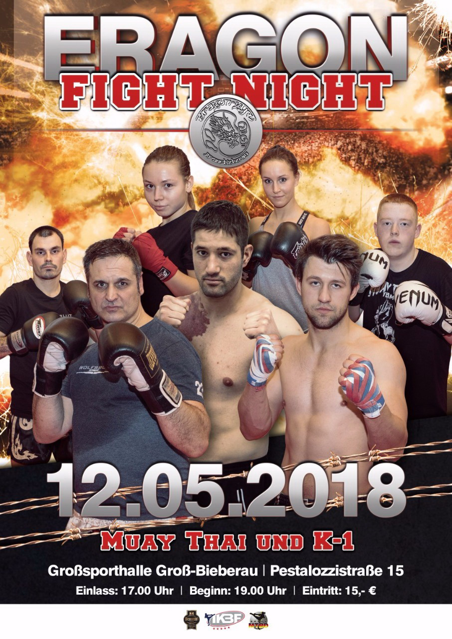 Eragon Fight Night 12.05.